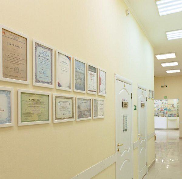 Клиника Новый рассвет